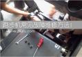 跑步机出现故障怎么修?跑步机常见故障维修方法!