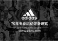 阿迪达斯(adidas)家用跑步机T-19怎么样?值得买吗?用户口碑怎么样?