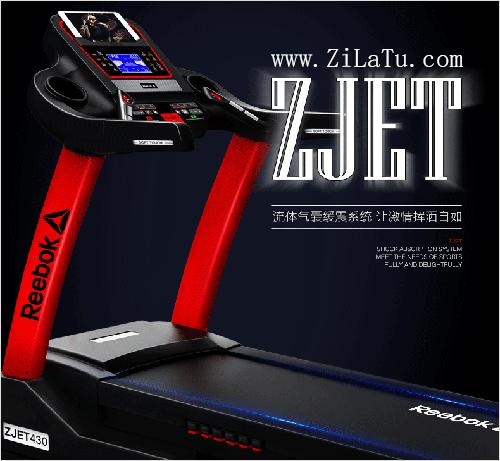 锐步ZJET430电动跑步机家