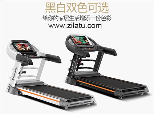 亿健旗舰店家用跑步机多功能超静音折叠室内大型健身房专用