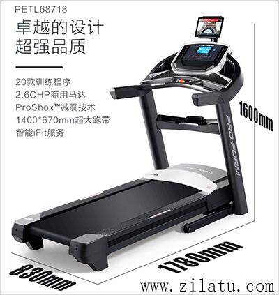 美国爱康跑步机PETL68718
