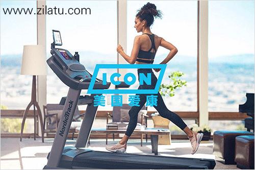 爱康(ICON)万元家用跑步机哪个好?爱康两万元家用跑步机24717/C2450推荐!