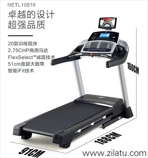 美国爱康10816/T7.0跑步机测评!T7.0跑步机使用感受!