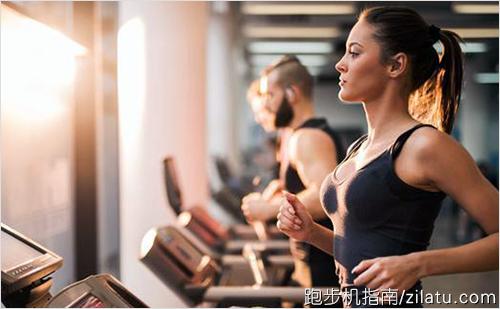 跑步机减肥效果如何?